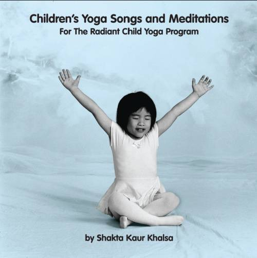 Childrens' Yoga Songs and Meditations (Download)